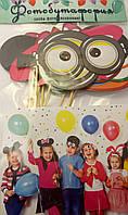 Детская фотосесия (13 предметов)