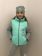 Куртка детская демисезонная  для девочки 9-14 лет,бирюзовая