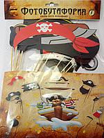 Пиратская фотосесия  (13 предметов)