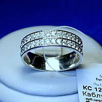 Серебряное кольцо двойная Дорожка кс 1268, фото 1