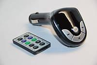 Автомобильный FM модулятор MP3 FM-859