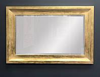 Прямоугольное зеркало в золотой раме, фото 1