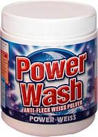 Отбеливатель Power wаsh 600 грам  Павер Вош оптом /розница