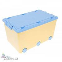 Ящик для игрушек Tega Chomik IK-008 Yellow/Blue
