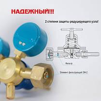 """Редуктор кислородный БКО-50 9мм """"Донмет"""", фото 3"""