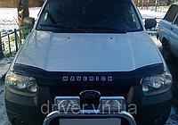 Дефлектор капота (мухобойка) Ford Maveriсk 2001-2004, на крепежах