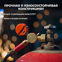 Редуктор пропановый БПО-5ДМ (9), фото 2