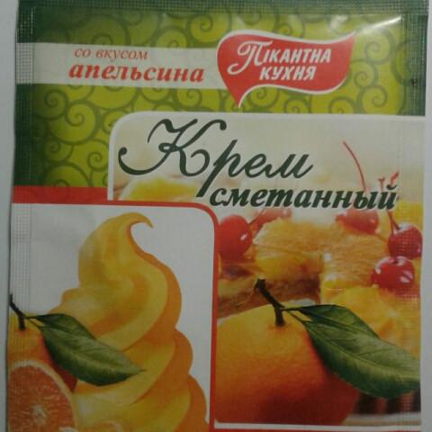 Крем сметанный со вкусом апельсина 50 гр