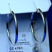 Серебряные сережки колечки 30 мм сс 476/3, фото 1