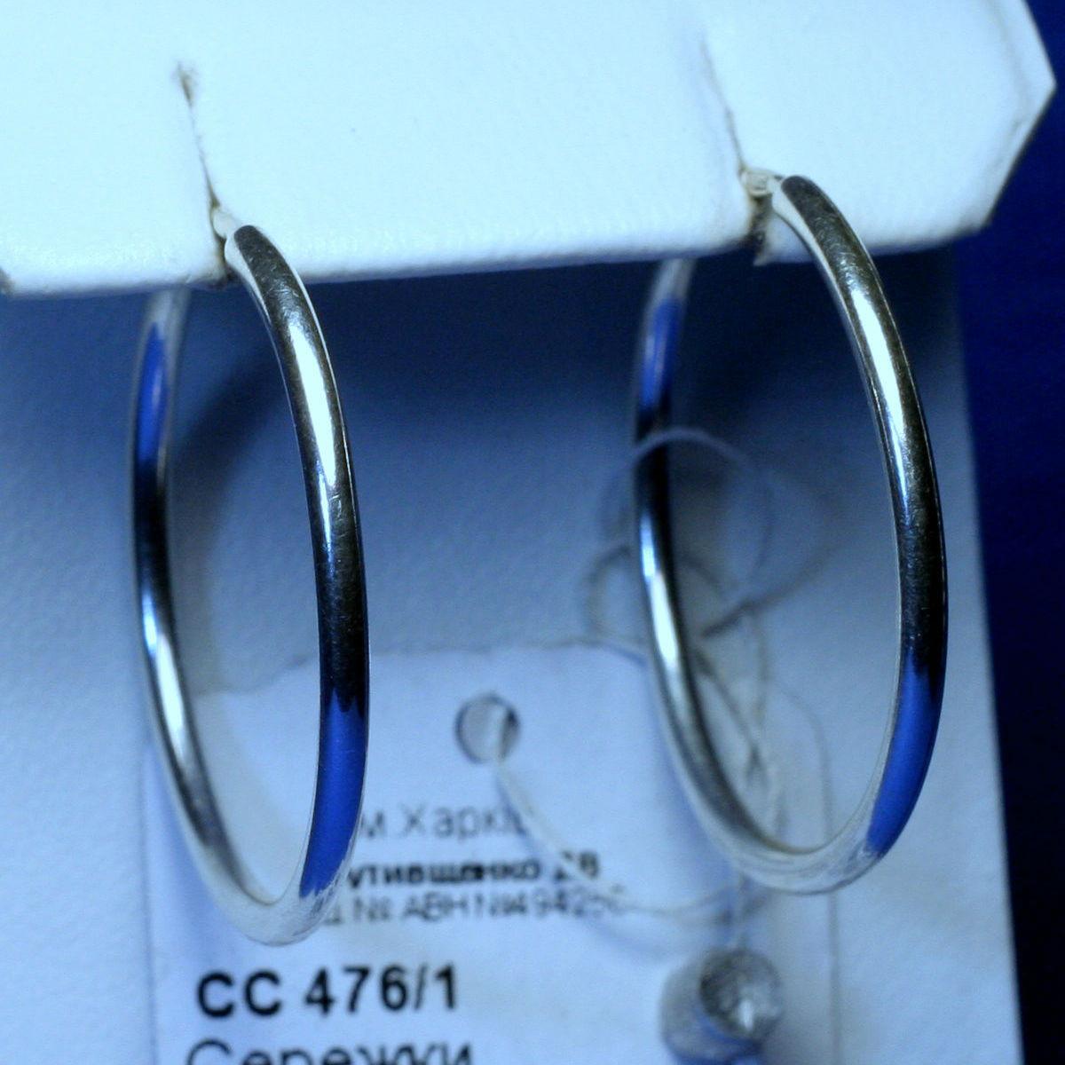 Серебряные серьги-кольца Конго 25 мм сс 476/1, фото 1