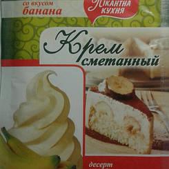 Крем сметанный со вкусом банана 50 гр