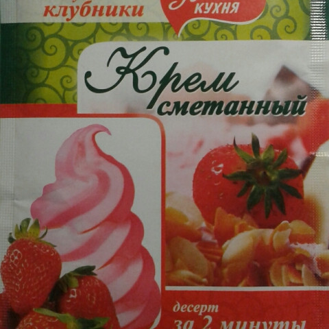 Крем сметанний зі смаком полуниці 50 гр