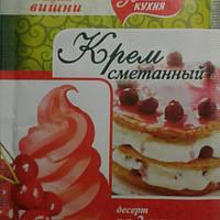 Крем сметанный со вкусом вишни 50 гр