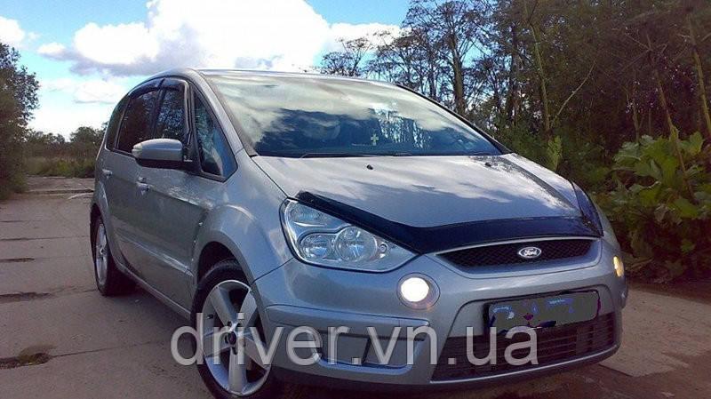 Дефлектор капота (мухобойка) Ford S-MAX 2006-2010