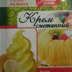 Крем сметанный со вкусом лимона 50 гр
