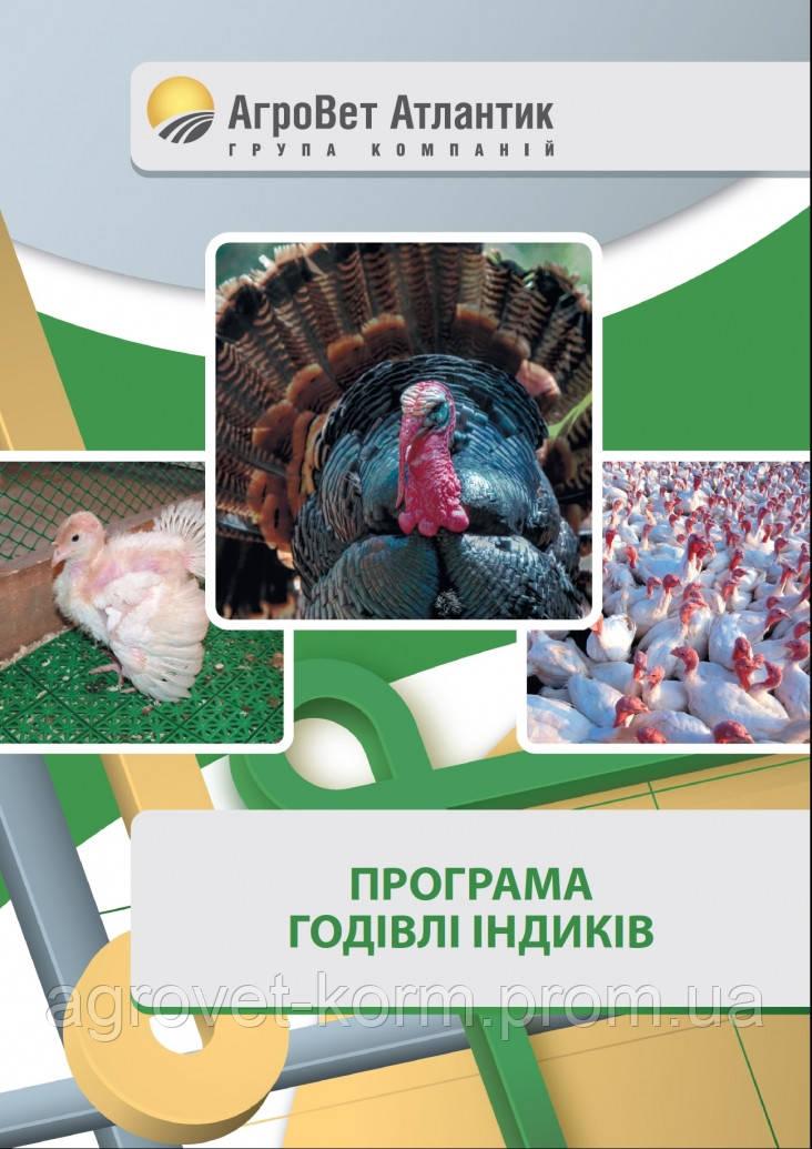 Агроветатлантик Mega Chick™ ТS старт iндик 1-9 тиж. 40 кг