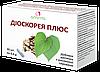 Диоскорея плюс для очистки сосудов, при гипертонии, атеросклерозе