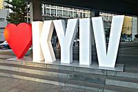 Вызвать электрика Киев