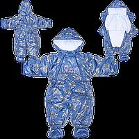 Детский демисезонный (осенний, весенний) комбинезон большемерка на холлофайбере подкладке из хлопка р62 68 74
