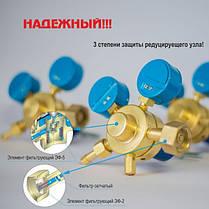 Редуктор кислородный БКО-50-4-2 Донмет, фото 3