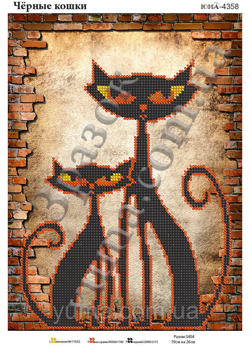 """Схема для вышивки бисером """"Чёрные кошки"""""""