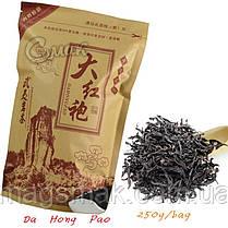 Чай Дахунпао (Да Хун Пао), 250 г, фото 2