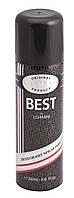 Парфюмированный дезодорант  для мужчин Best 200мл део муж Parfums Parour
