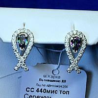 Родированные серебряные серьги с фианитом Хамелеон сс 440мис топ, фото 1