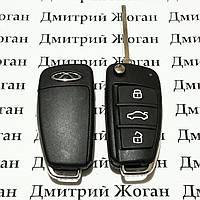 Корпус выкидного ключа для Chery (чери) 3 кнопки