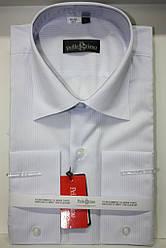 Рубашка Pellegrino