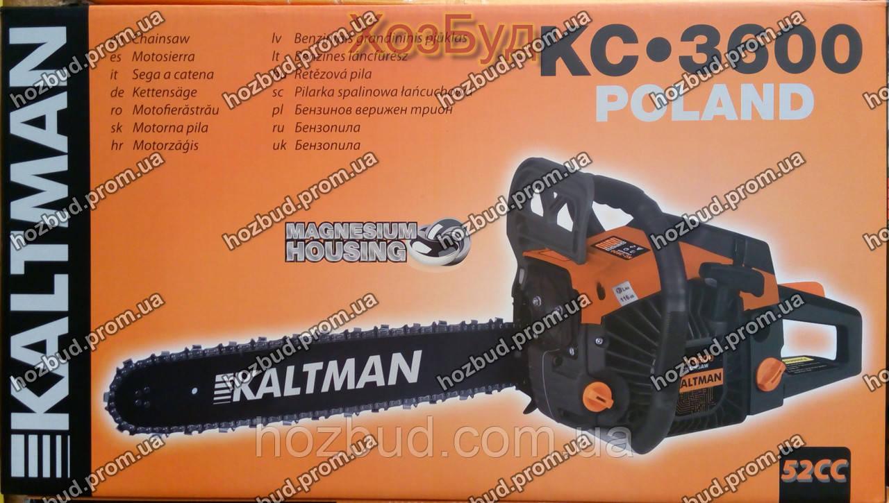 Бензопила KALTMAN KS-3600