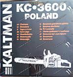 Бензопила KALTMAN KS-3600, фото 2