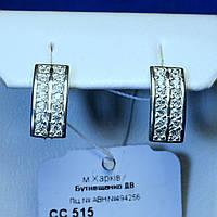 Серебряные серьги Дорожка двойная сс 515, фото 1