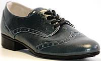 Туфли кожаные для мальчика синие на каблуке с шнурками с супинатором классические с острым носком
