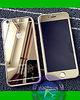 Зеркальное Защитное стекло Iphone 5 5S 2 в 1 Gold Золотое 9H