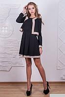 Костюм двойка ( платье + жакет) с 42 по 52 размер