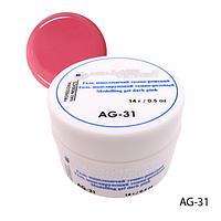 """Гель Lady Victory AG-31 моделирующий """"темно-розовый"""",14 г"""