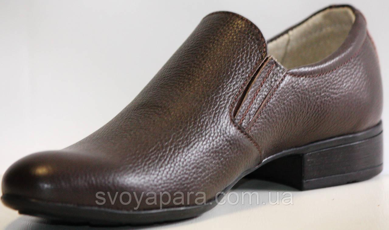 Туфли классические для мальчика коричневые кожаные (0093)