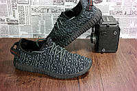 Мужские кроссовки в стиле adidas yeezy boost , отличное качество по низкой