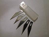 Лезвия для дизайнерского  ножа (упаковка 5 шт)