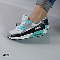Кроссовки Nike Air Max женские бирюзовые