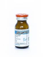 Доцитол 10 мл препарат для повышения оплодотворяемости и стимуляции родов у КРС