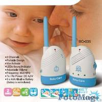 Радионяня baby monitor bc-035