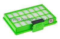 Фильтр HEPA для пылесоса Rowenta RS-RT9977