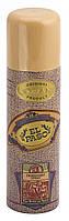 Парфюмированный дезодорант  для мужчин El Paso 200мл део муж Parfums Parour