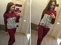 Молодежный женский спортивный костюм trendy nike на змейке.Маскара.