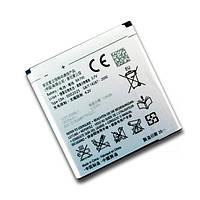 Оригинальная батарея Sony Ericsson Xperia Ray(BA700)