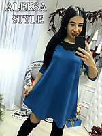 Женское свободное платье с кружевным воротником и жемчугом (расцветки)