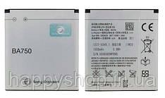 Оригинальная батарея Sony Ericsson BA750
