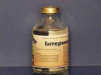 Интермектин (ивермектин 10 мг) 100 мл ветеринарный противопаразитарный препарат